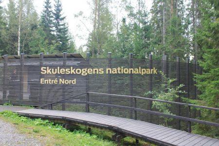 Skuleskogen Entré Nord
