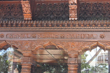 Nepalese Pagode